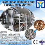High frequency vibrating screen dewatering machine / Fruit and vegetable vibration dewatering machine