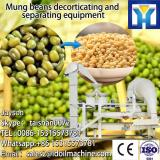 commercial rice washing machine / rice beans impurity and washer machine