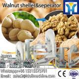 Automatic sunflower seeds hulling machine/huller
