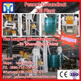 Continuous system crude copra oil refining plant with PLC control