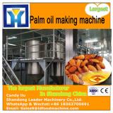 china supplier red palm oil processing machine for sale