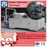 grade one rice bran oil refining equipment product line