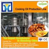 SINODER Edible Cooking Oil Refinery Plant sunflower soy crude palm oil refining machine palm oil refinery