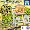 reliable brand dry soybean mungbean green beans peeling machine prices