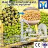 wet way mung bean peeling machine