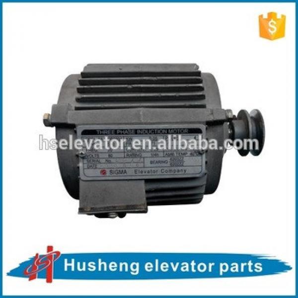 Sigma elevator induction motor IM-050B080A, elevator door motor #1 image