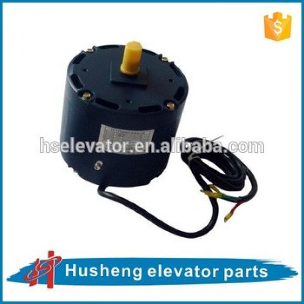 Toshiba elevator door motor, elevator motor price, dc motor for elevator door #1 image
