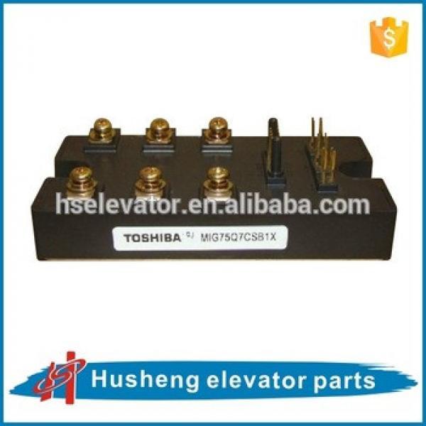 Toshiba Escalator Elevator Lift Spare Parts Elevator Module IGBT MIG75Q7CSB1X #1 image
