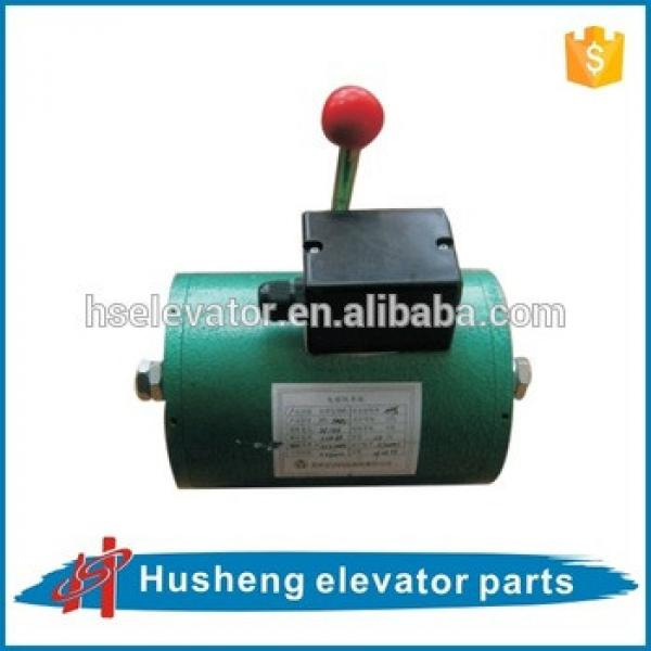 FUJI elevator motor, gear motor for elevator, elevator induction motor #1 image