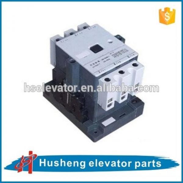 mitsubishi elevator contactor S-N11,mitsubishi elevator contactor lock point #1 image