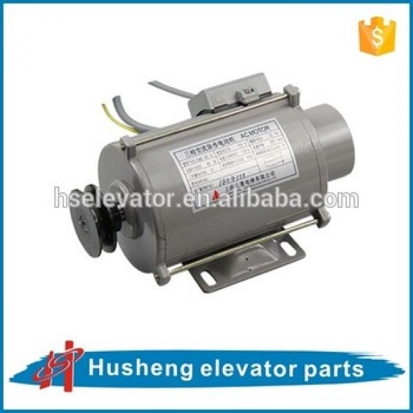 Mitsubishi elevator door three-phase motor EMB-80-4 #1 image