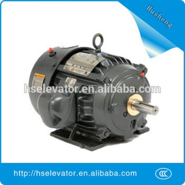 electric motor for elevators, electric elevator motor, elevator motor price #1 image