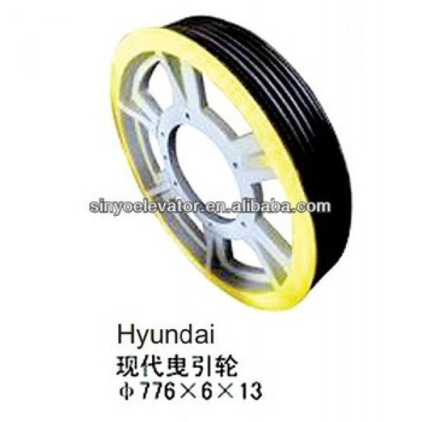 hyundai elevator parts:Traction Wheel #1 image