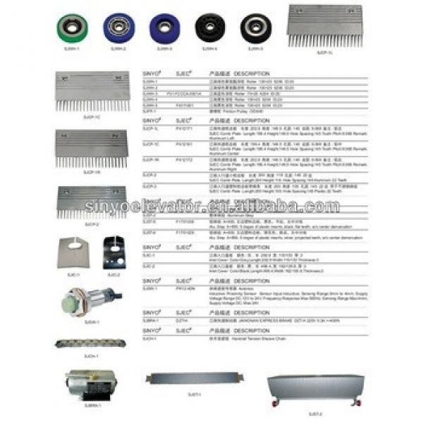 SJEC Escalator Parts #1 image