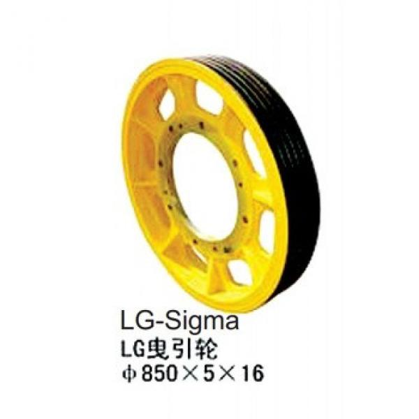 LG-Sigma Elevator Parts:Traction Wheel #1 image