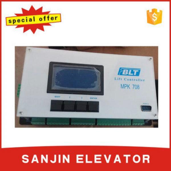 BLT elevator controller mainboard MPK-708 BLT elevator parts #1 image