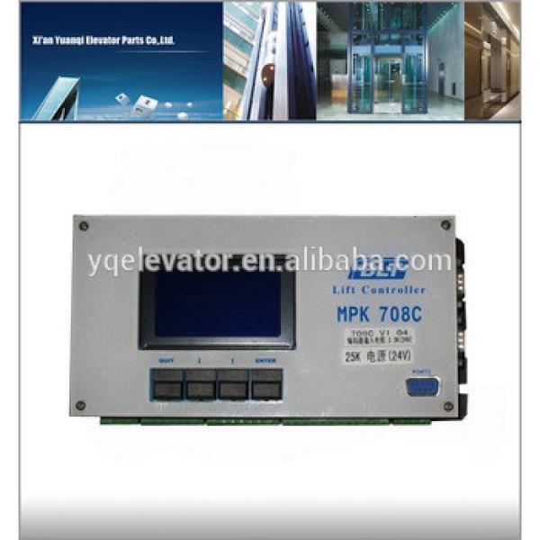 BLT elevator PCB elevator main board MPK 708C #1 image