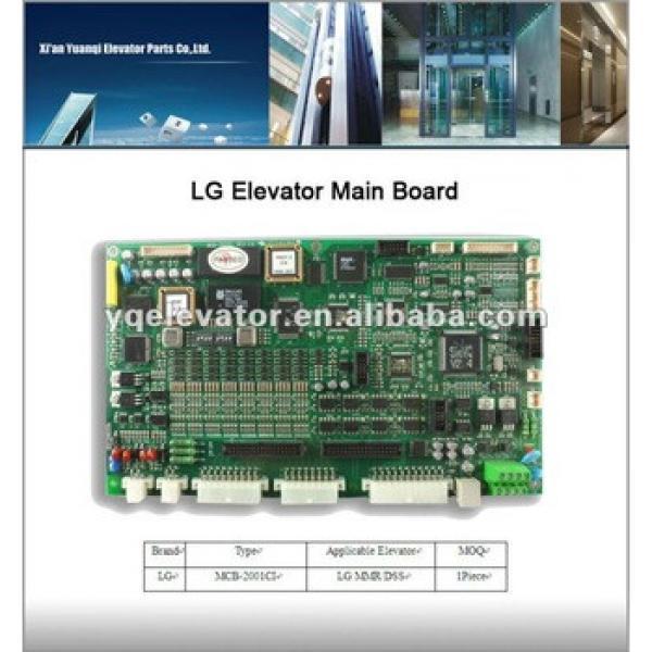 LG elevator main board MCB-2001CI #1 image