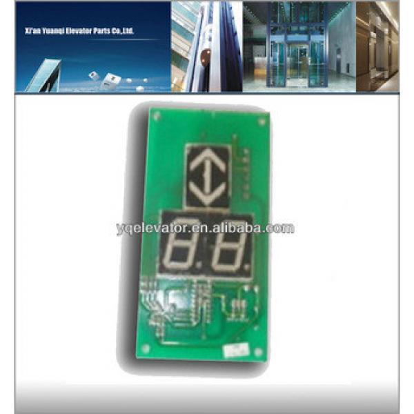 elevator Floor panel display, elevator led display, elevator lcd display #1 image