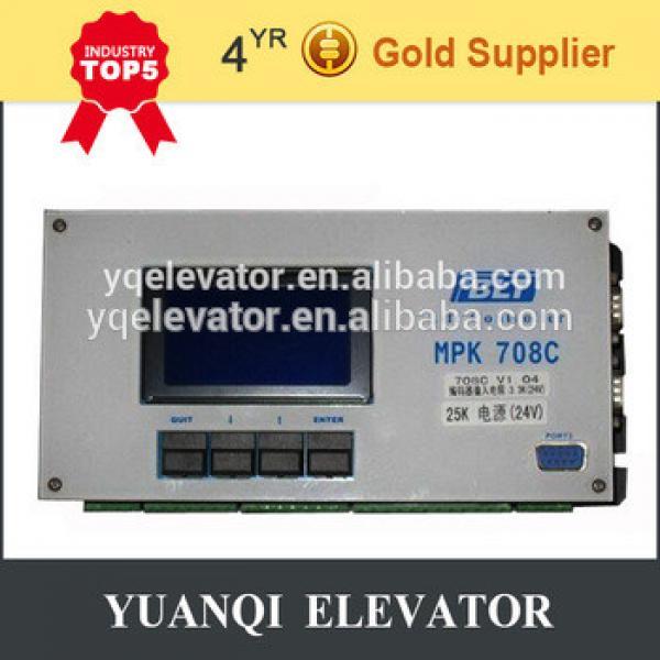 Blt Elevator Pcb MPK 708C,blt elevator main board #1 image