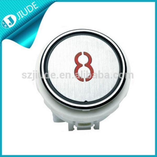 Elevator Kone Round White Push Button #1 image