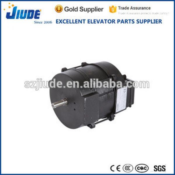 Hot sale elevator door motor for selcom operator #1 image