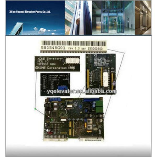 lift board, lift pcb, lift spare parts KM583548G01 #1 image