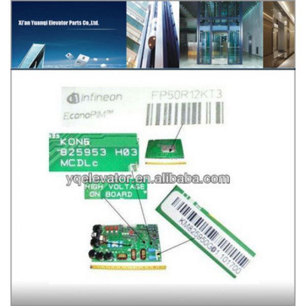 elevator pcb card, lift elevator control card, elevator card KM825950G1 #1 image