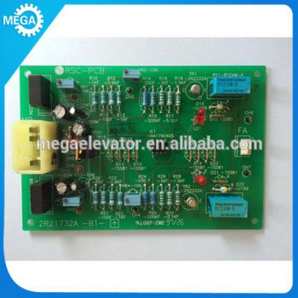 LG Sigma elevator PCB board ,Sigma panel RSC-PCB #1 image