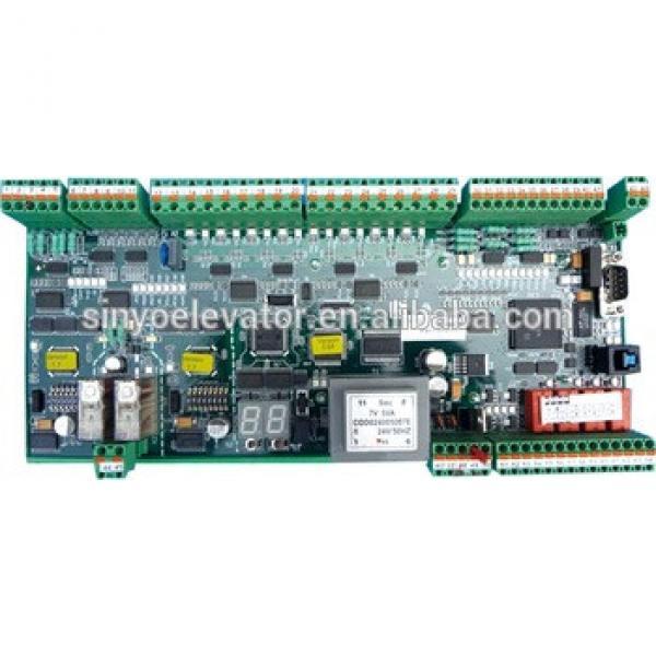 Kone Escalator Main Board KM5130083G01 #1 image