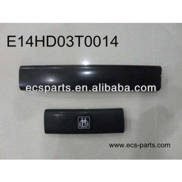 LG-1 ESCALATOR HANDRAIL #1 image