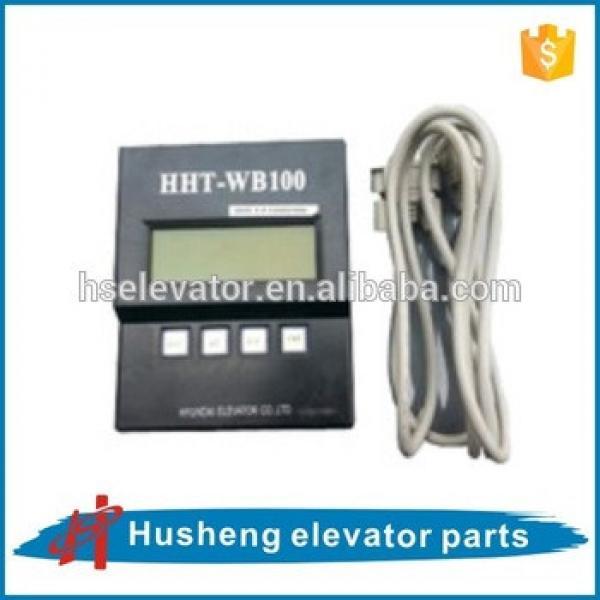 Hyundai elevator service tool Hyundai elevator test tool #1 image