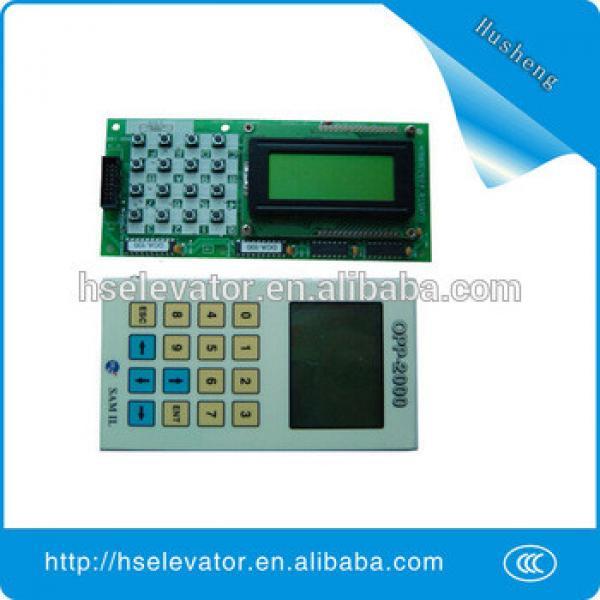 LG-Sigma elevator tool OPP-2000 DOA-100 elevator testing tools #1 image