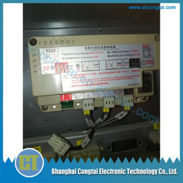 RKP220-12J Elevator Emergency Power Supply #1 image