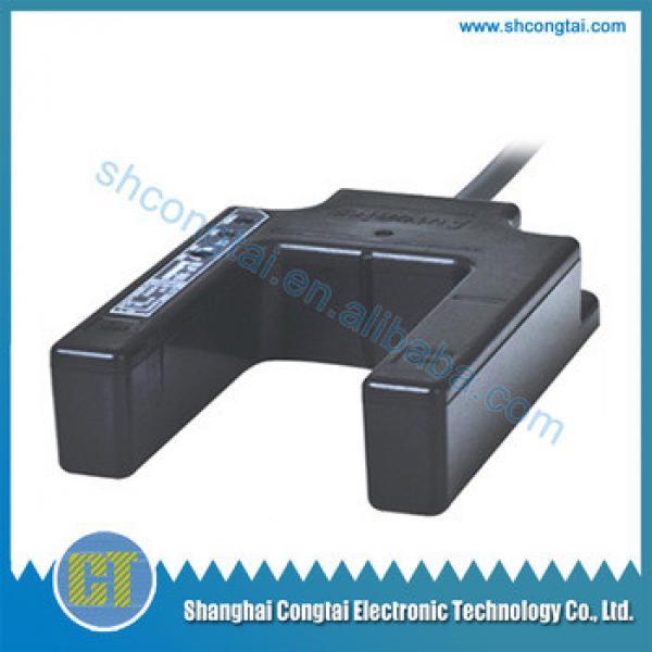 Elevator Switch BUP-50-HD Elevator Photoelectric Sensor #1 image