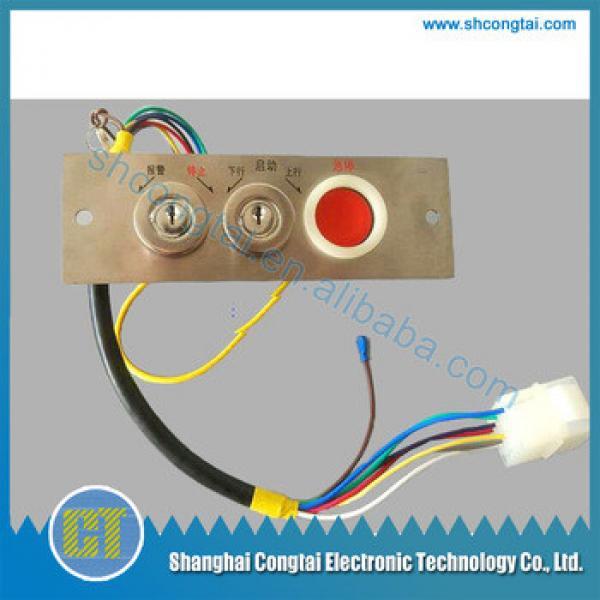 KH-18 Escalator switch box for LG Escalator inspection box #1 image