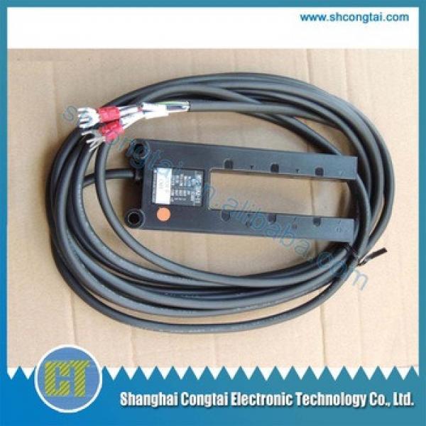 Elevator Photoelectric Sensor HDS-3UAX-11 #1 image