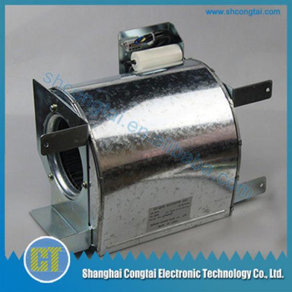 Elevator centrifugal fan GF-Q235 #1 image
