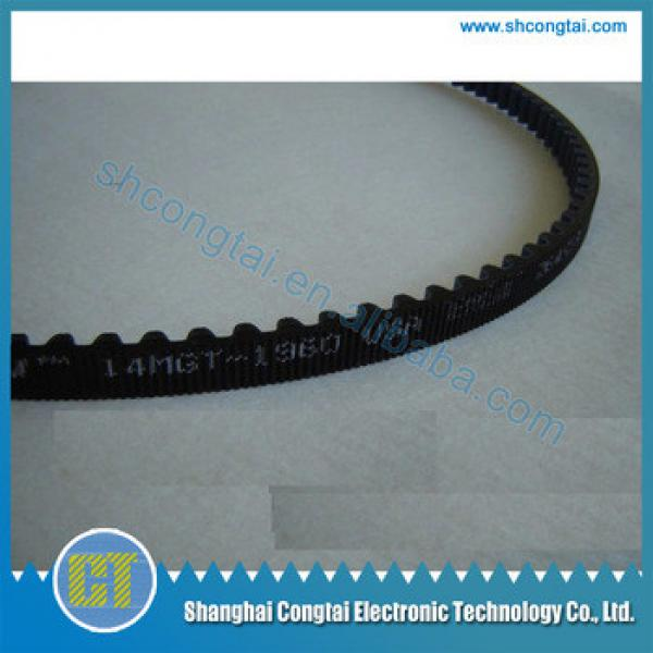 GAA717E1, 506NCE Escalator Drive Belt 1960mm #1 image