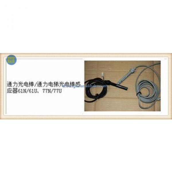 Kone Elevator bistable magnetic switch 77U/77N/77S/61U/61N/61S #1 image