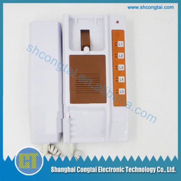 Elevator intercom system,elevator intercom DEA3012261B DEA3012261A #1 image