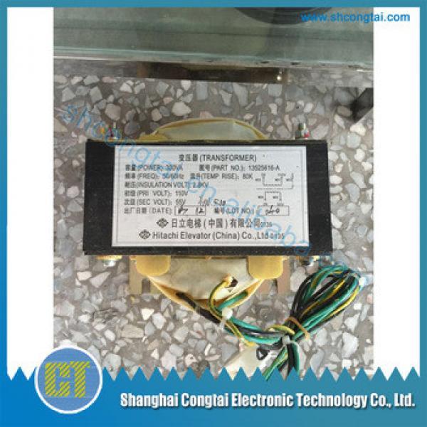 13525616-A Elevator transformer for Hitachi elevator parts #1 image
