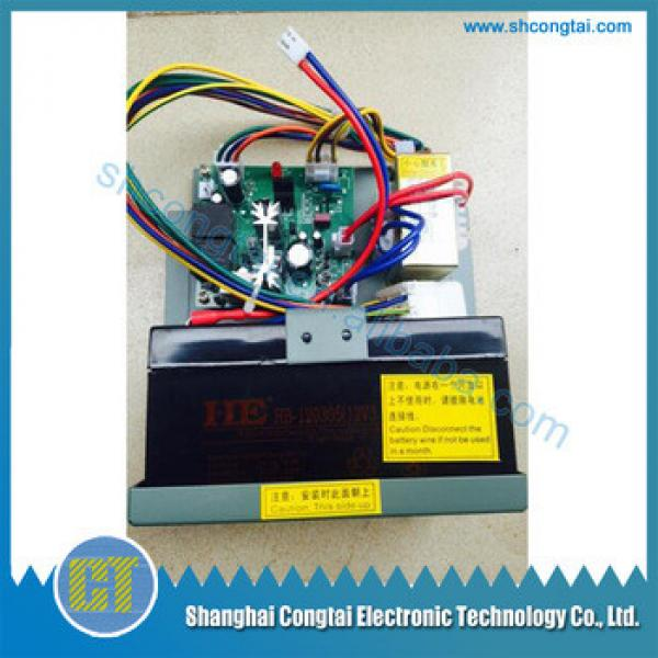 Elevator emergency lighting power supply 13503869-B #1 image