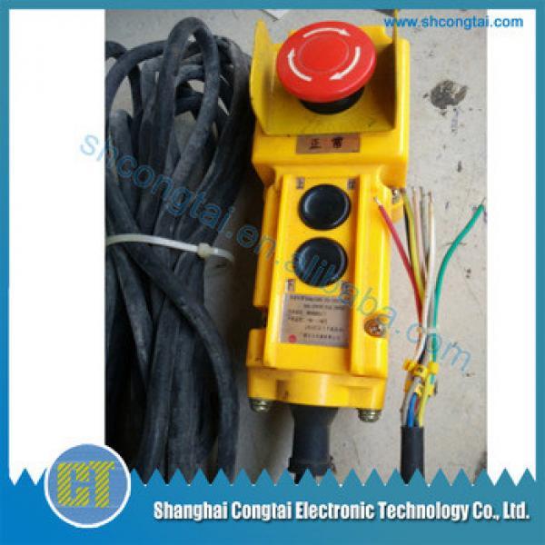 Hitachi Elevator inspection box 23500743 #1 image