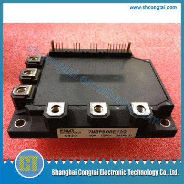 IGBT-IPM 1200V Module 7MBP50RE120 #1 image