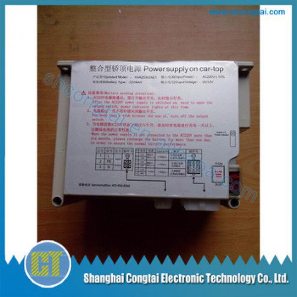 XAA25302AE1 Elevator emergency lighting power supply #1 image