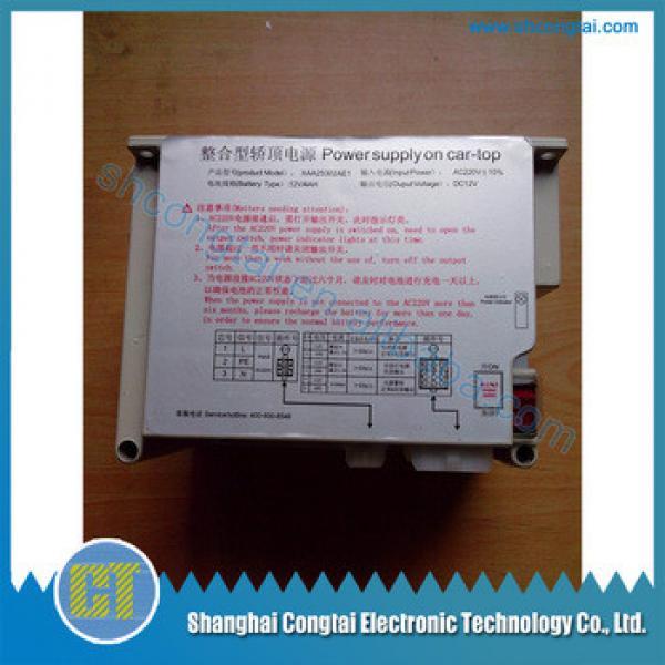 XAA25302AE1 Elevator Failure Emergency Power Supply #1 image