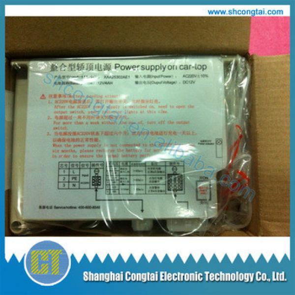 XAA25302AC15 Elevator emergency lighting power supply #1 image