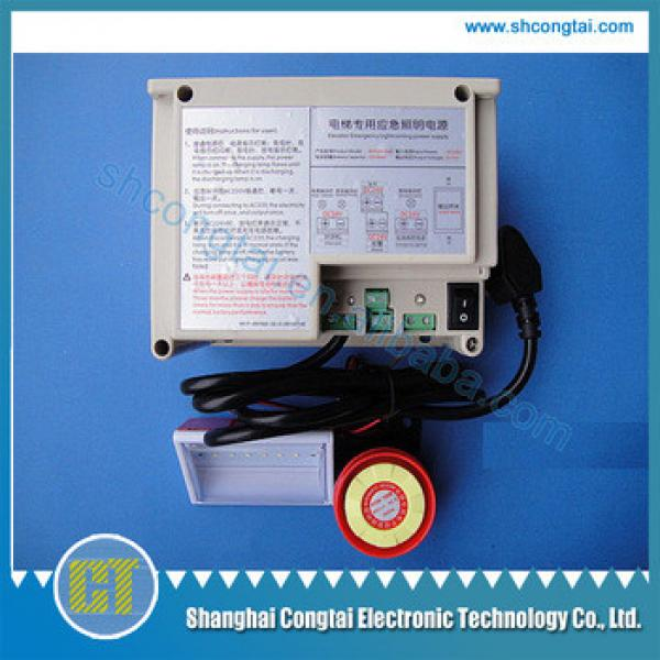 RKP220/24H Elevator Failure Emergency Power Supply #1 image