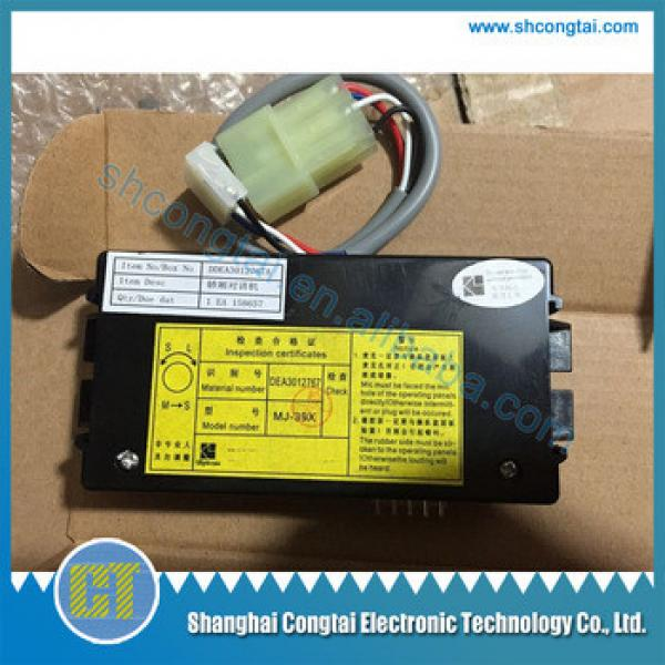 DEA3012767 Elevator Intercom Interphone MJ-39X MJ-39X-2 #1 image